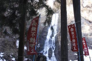 隠れ滝  長野市芋井